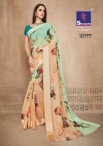 Kanchana Cotton Vol. 8 - Textile And Handicraft