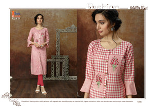 Kangana - Textile And Handicraft