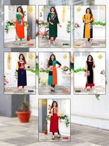 Kesar Vol. 5 - Textile And Handicraft