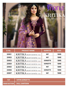 Kritika - Textile And Handicraft