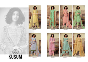 Kusum - Textile And Handicraft