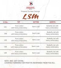 Deepsy LSM  catalogue
