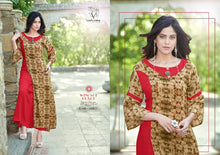 Kesar Vol. 2  catalogue