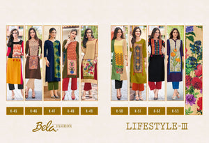 LifeStyle Vol. 3 - Textile And Handicraft