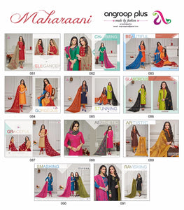 Maharani - Textile And Handicraft