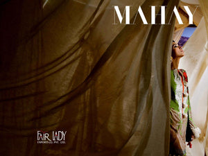 Mahay Premium - Textile And Handicraft