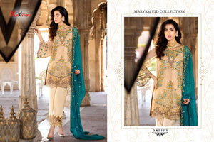Maryam- Khayyira - Textile And Handicraft