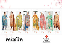 Muslin  catalogue