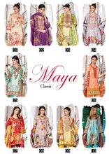 Maya Classics Wholesale Dress Materials Catalogue catalogue