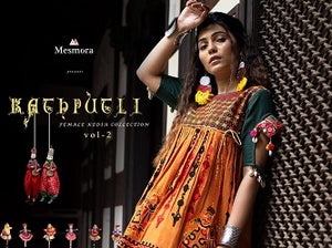 Kath Putli Kedia Vol. 2 - Textile And Handicraft