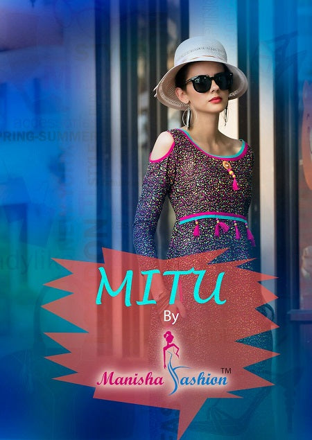 Mitu Vol. 1 - Textile And Handicraft