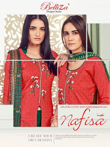 Nafisa - Textile And Handicraft