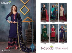 Nayaab - Textile And Handicraft