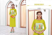 Nitya  catalogue