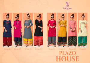 Palazzo House Vol. 2 - Textile And Handicraft