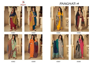 Panghat 4 - Textile And Handicraft