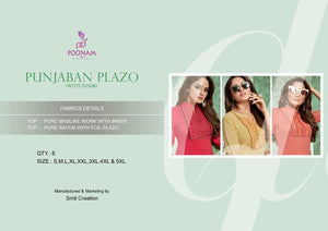 Panjaban Palazzo - Textile And Handicraft