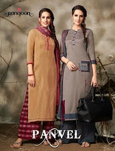 Panvel  catalogue