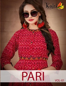 Pari Vol. 1 - Textile And Handicraft