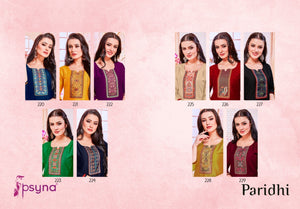 Psyna Paridhi Vol. 22 - Textile And Handicraft