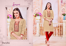 Psyna Paridhi Vol. 22  catalogue