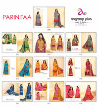 Parinitaa  catalogue