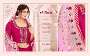 Phillauri Vol. 12 - Textile And Handicraft
