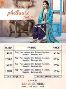 Phillauri Vol. 6 - Textile And Handicraft