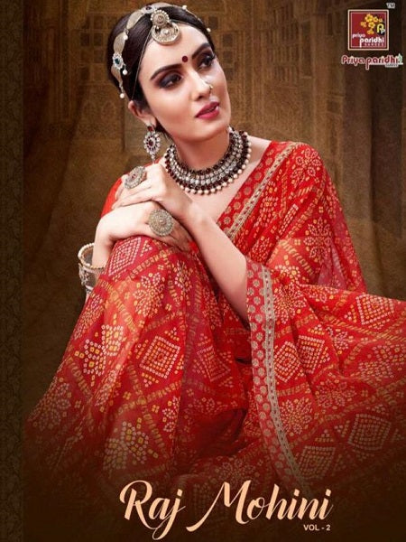 Raj Mohini Vol. 2 Printed Georgette Sarees Wholesale Catalog - Textile And Handicraft