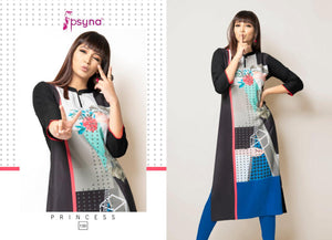 Princes Vol. 15 - Textile And Handicraft