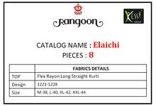 Elaichi  catalogue