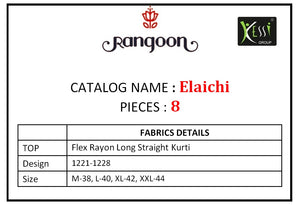Elaichi - Textile And Handicraft
