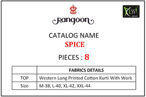 Spice - Textile And Handicraft