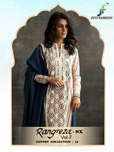 Rangreza Vol. 7 NX  catalogue