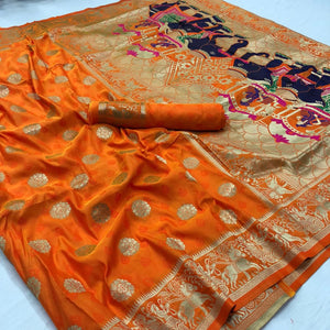 Rashmi - Textile And Handicraft