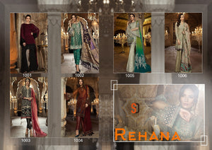 Rehana Maria B. - Textile And Handicraft