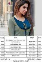 Rivaa  catalogue