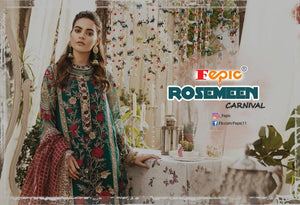 Rosemeen Carnival - Textile And Handicraft