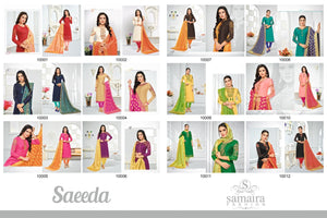 Saeeda - Textile And Handicraft