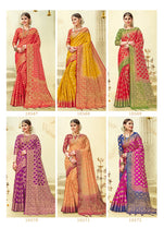 Sehnai Silk  catalogue
