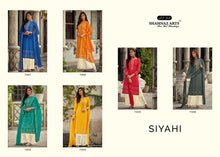 Siyahi  catalogue