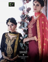 Shangar By Patiala House Vol. 11 Patiala Suits catalogue