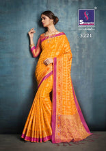 Shangrila Sukanya Silk  catalogue