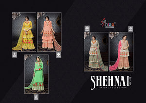 Shehnai Vol. 8 - Textile And Handicraft
