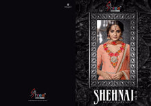 Shehnai Vol. 8  catalogue