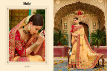 Shilp 301-312  catalogue