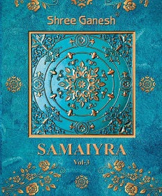 Samaiyara Vol. 3 - Textile And Handicraft