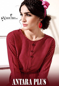 Designer Kurtis Wholesale Catalogue - Antara Plus - Textile And Handicraft