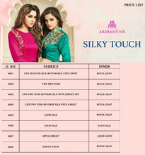 Silky Touch  catalogue
