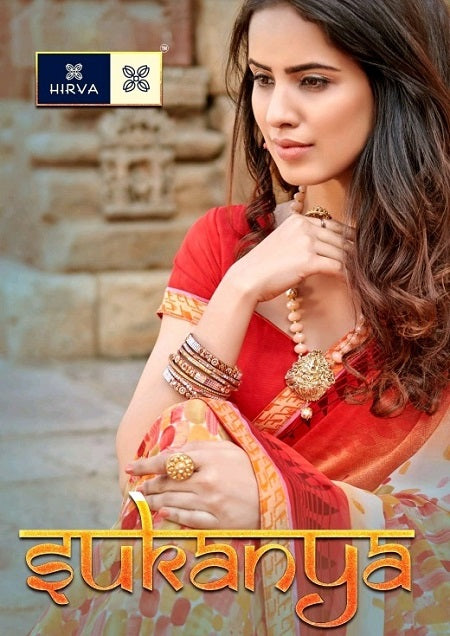 Hirva- Sukanya vol. 1 Printed Georgette Saree Wholesale Catalog - Textile And Handicraft